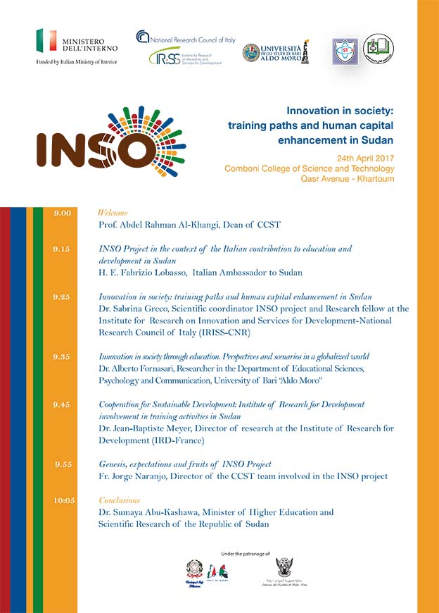 "Lancio del progetto ""Innovation in society: training paths and human capital enhancement in Sudan"" INSO"