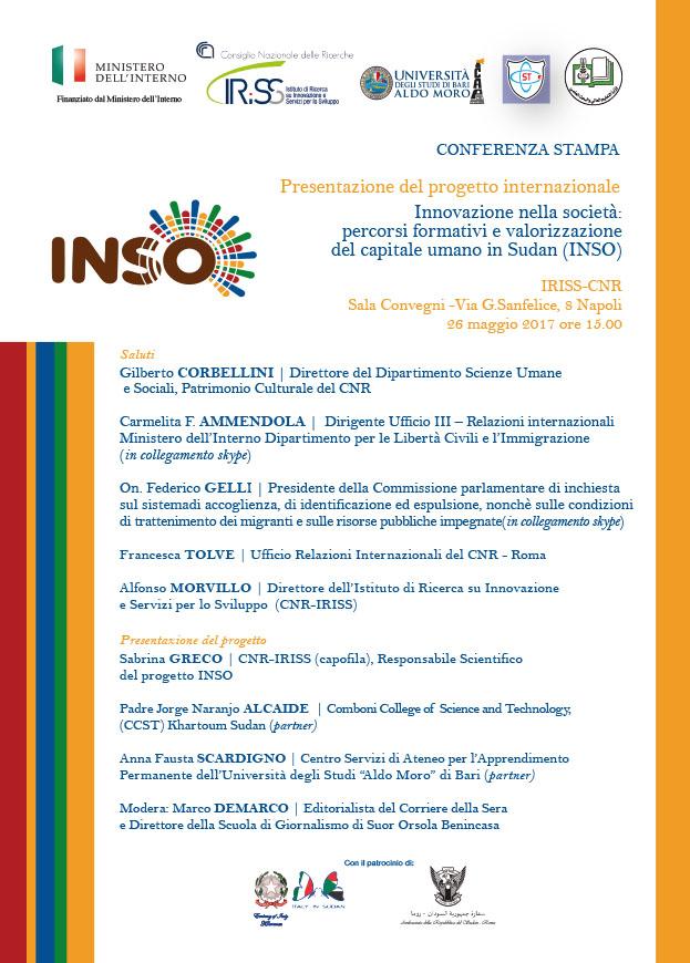 Conferenza Stampa Progetto Inso: innovazione e sviluppo in Sudan