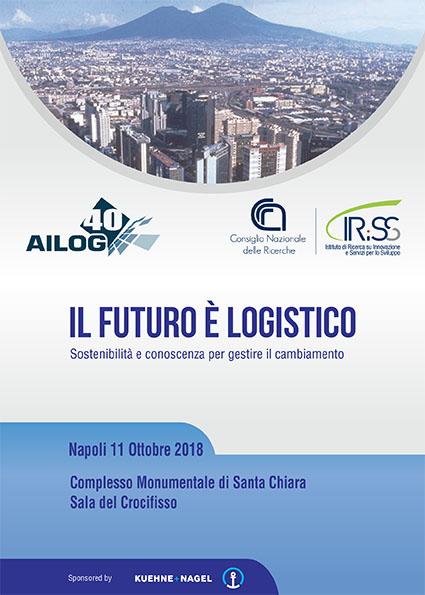 Il futuro è logistico: sostenibilità e conoscenza per gestire il cambiamento