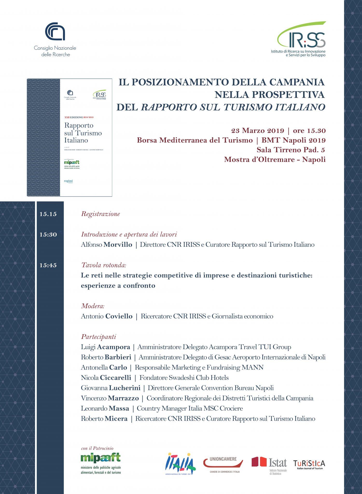 Il posizionamento della Campania nella prospettiva del Rapporto sul Turismo Italiano