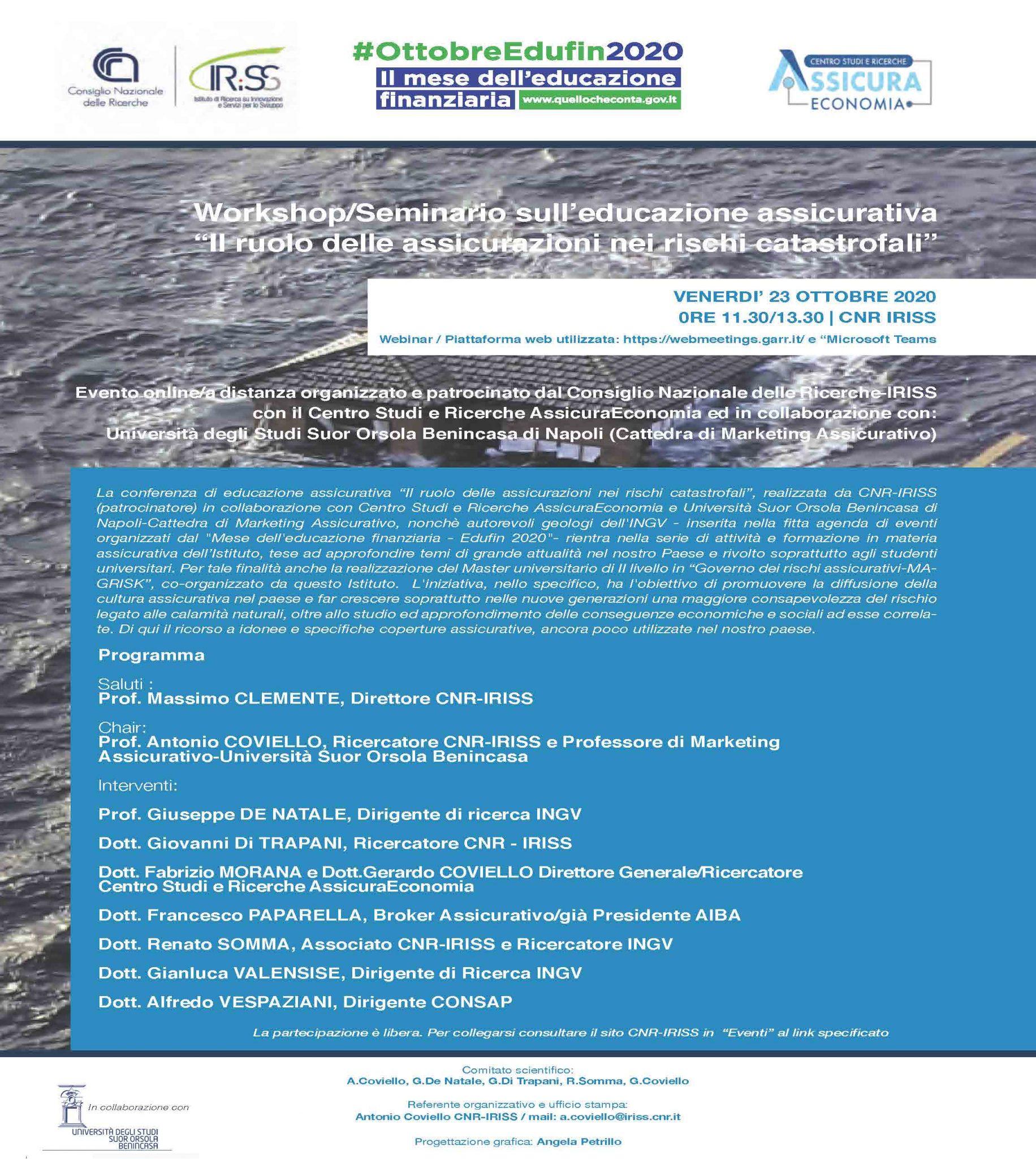 """Workshop/Seminario sull'educazione assicurativa """"Il ruolo delle assicurazioni nei rischi catastrofali"""""""
